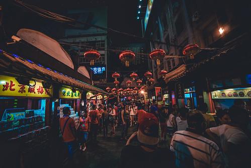Thumbnail from Wangfujing