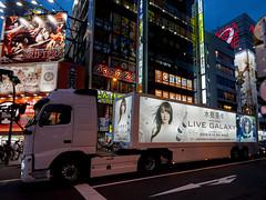 "NANA MIZUKI LIVE ""GALAXY -GENESIS / FRONTIER"" AD trailer in Akihabara (rhythmsift) Tags: japan tokyo akihabara canon eoskissx2 efs1018mmf4556isstm lightroomcc201561 adtruck adtrailer nana mizuki"