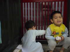 37466880 (wdshieh) Tags: 20110121