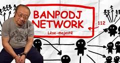 บรรพต Banpodj