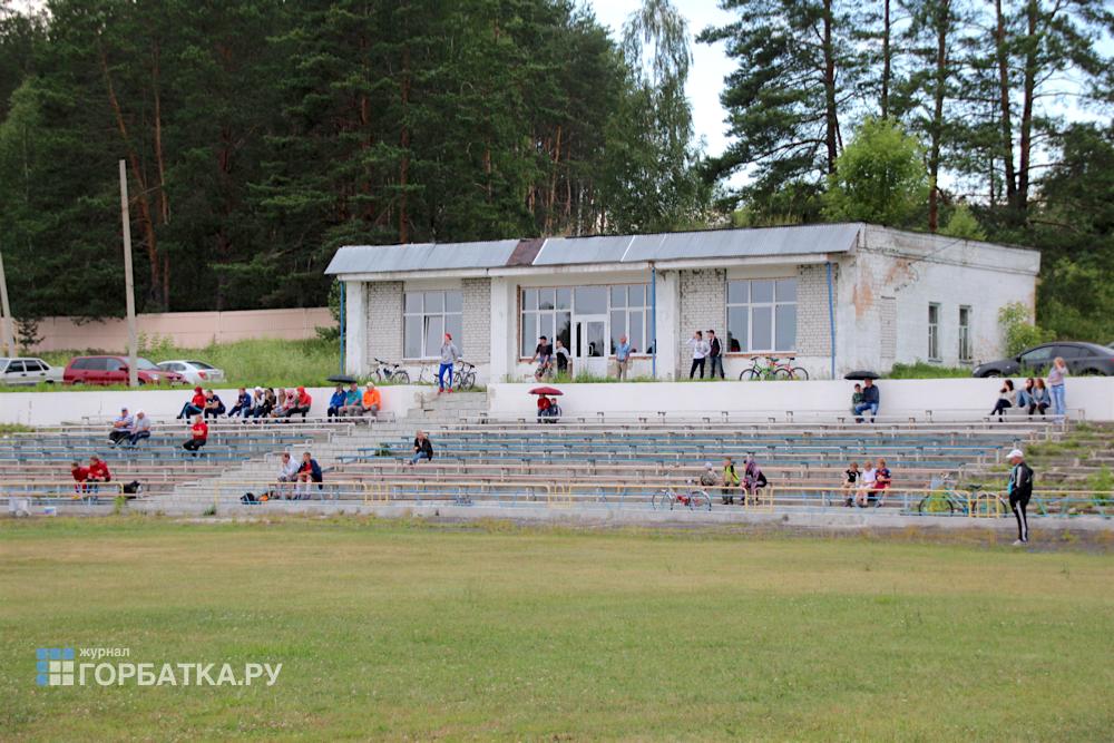 В Красной Горбатке построят новый стадион?