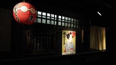 IMG_2350 (Goldoni Simone) Tags: world old light red sign japan club night writing kyoto traditional geisha nippon local kana hiragana scritta locale