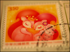 Day 127 (kostolany244) Tags: macro cute closeup germany europe may taiwan stamp journeys day127 geo:country=germany olympuse510 kostolany244 365the2015edition 3652015 journeys2015 752015
