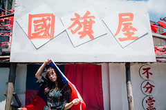 WIL_0227 (WillyYang) Tags: roc taiwan flag portrait canon sony 5d3 a7 2470f28 2470mmf28lii 50mm 50mmf12 50l 50mmf12l