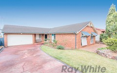 23 Bellata Place, Maryland NSW