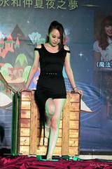 IMG_2646 (mawzenhsu) Tags: hot beauty