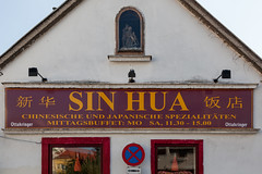 Sin Hua (Gary Kinsman) Tags: neusiedlerstrase mdling austria sterreich canoneos5dmarkii canon5dmkii loweraustria topographics newtopographics 2016 urbanlandscape canon24105mmf4l icon iconography religion outofplace mudane unplace anywhere sign sinhua restaurant