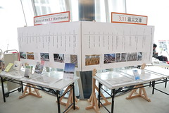 Day 3 - Third UN World Conference on Disaster Risk Reduction (UNISDR Photo Gallery) Tags: behindthescenes