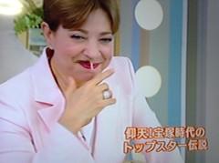 #鳳蘭 #NHK