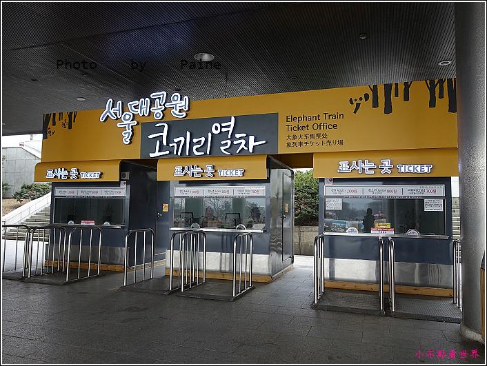 韓國首爾樂園 (3).JPG