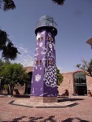 Panptico. Torre de la Antigua Penitenciara del Estado (-Angie Z) Tags: arte foucault slp panptico sanluispotos calzadadeguadalupe antiguapenitenciaradelestado centrodelasartesdesanluispotos