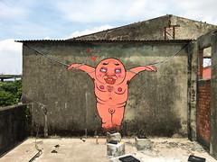 man on the rooftop (MrOGAY) Tags: canvas misterogay ogay love graffiti hiphop kimpa pug life lifestyle mrogay piece art fineart spraypaint street streetart style taipei tainan taiwan wall ugly badboy naked             urban urbanart mural muralart