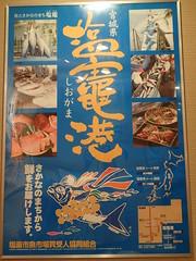 (ChihPing) Tags: buffet breakfast  tg3   daiwa roynet hotel sendai sakura   japan   olympus