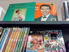 LPs of Misora Hibari, Hashi Yukio and DVD of Hikawa Kiyoshi in Shirokiya