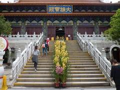 201503062 Hong Kong Po Lin Monastery (taigatrommelchen) Tags: china building stairs hongkong icon sight lantau 20150313