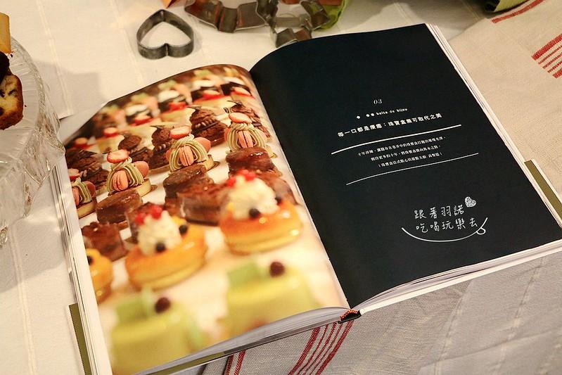 商周珠寶盒法式點心坊新書分享茶會003
