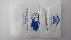 Srie Compositeurs 01 - Mozart 02 (periglycophile) Tags: france sugar cube packet say mozart musique sucre classique morceaux compositeurs sucrology beghin priglycophilie