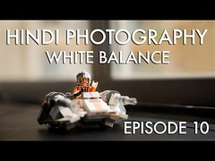 Photography Lesson in Hindi - What Is White Balance - Episode 10 (raza.navaid) Tags: hindiphotographywhitebalance whitebalancephotography photographytips   photography learn whitebalance canon photographytutorial gmaxstudios photographywhitebalance nikon cameratechniques school hindiphotographyonline  hindiphotography whitebalancesetting camera photographylesson hindi whatiswhitebalance hindiphotographylesson whitebalanceinphotographyhindi cameratutorial