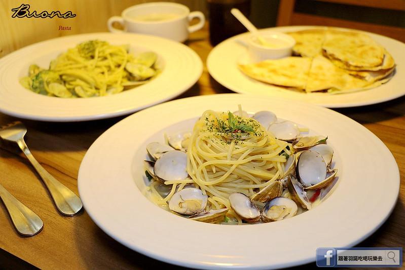 Buona Pasta淡水義大利麵淡江大學美食25