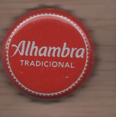 Alhambra (17).jpg (danielcoronas10) Tags: alhambra crpsn004 crvz eu0ps169 fbrcnt001 ff0000 tradicional fbrcnt003