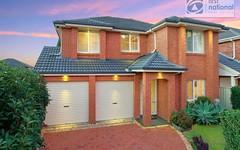 56 Wilson Road, Acacia Gardens NSW