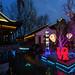 lanterns at Confucius Temple zone
