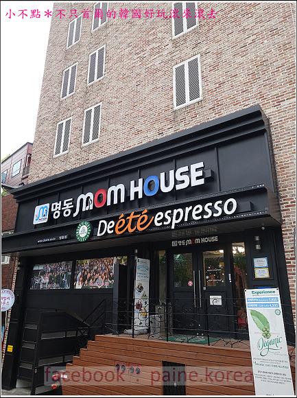 首爾明洞MOM House (8).JPG