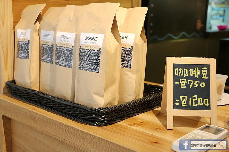 A place cafe捷運中山國中站友善寵物餐廳037