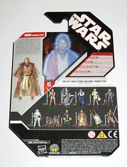 anakin skywalker's spirit star wars tac thirtieth anniversary collection return of the jedi 45 saga legends 2007 hasbro mosc b (tjparkside) Tags: anakin skywalkers spirit 3045 30 45 star wars tac thirtieth anniversary collection return jedi saga legends 2007 hasbro mosc 30th sw ep episode 6 vi six rotj lightsaber collector coin hilt skirt robe luke skywalker darth vader basic action figure figures mcquarrie concept starkiller hero han solo torture rack lando calrissian smuggler outfit general 4lom 4 lom snowtrooper romaba graak tychocelchu r2d2 r2 d2 cargo net endor
