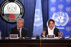 UNAMA launches new report: Record level of civilian casualties sustained in first half of 2016 (UN Assistance Mission in Afghanistan) Tags: 25july2016 20160725 2016 july kabul un afghanistan photo unama afghan fardinwaezi srsg pressconference tadamichiyamamoto daniellebell civilian casualties report launch armedconflict humanrights 2016annualreport protection armed conflict afg
