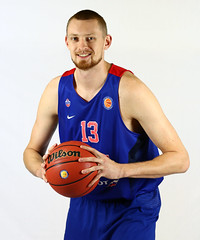 IMG_7930 (vtbleague) Tags: vtbunitedleague vtbleague vtb basketball sport      cska cskabasket pbccska cskamoscow moscow russia      ivan lazarev