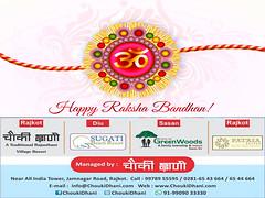 Happy Rakhi (ChoukiDhani) Tags: newyear parsi navroz celebration event function fun hotel motel resort restaurant rakhi rakshabandhan