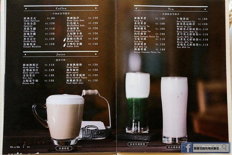 We & Me Cafe市政府下午茶餐廳030
