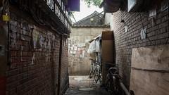 Beijing (Alex Ho Photography) Tags:   beijing ricohgr2