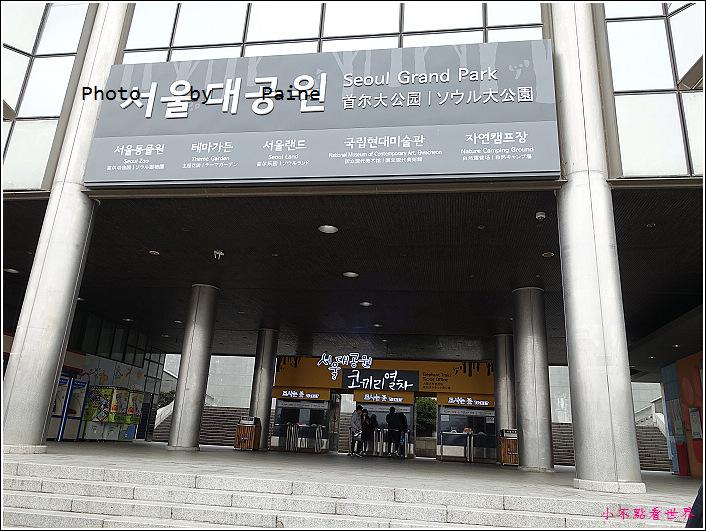 韓國首爾樂園 (2).JPG