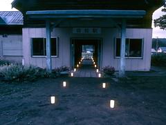 Railway from the past (threepinner) Tags: tohmatsu mikasa hokkaido m645 mamiya sekor 35mm f35 positive selfdeveloped  tomatsu station evening