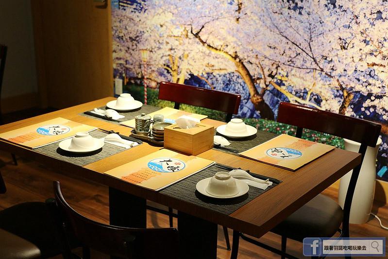 大咬和食商社六張犁通化日本料理028