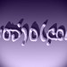 ambigram sun  wodjol
