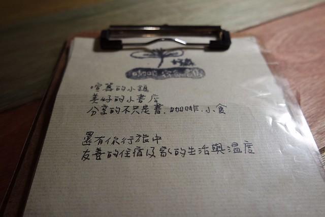 SAM_0033