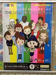 駅乃みちか 画像12