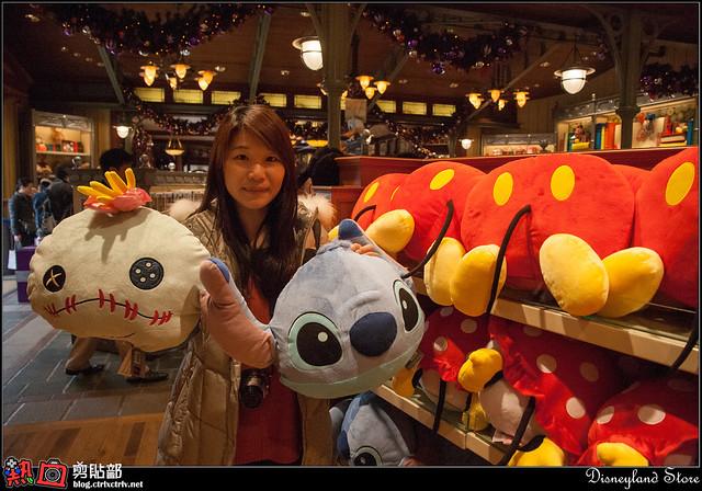 HongKong Disneyland Store