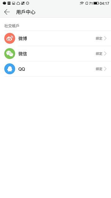 Screenshot_20160616-041705