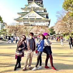 ขอบใจเพื่อนร่วมทริป Sakura Japan 58 ทุกคน ที่ทำให้ได้มีประสบการณ์ดีๆร่วมกัน ในฐานะที่ผมเป็นคนนำเที่ยวทริปนี้หากมึอะไรที่ขาดตกบกพร่องไปบ้างก็ขออภัยด้วยนะครับ ดีใจที่พวกเราได้ไปเที่ยวมาด้วยกันนะเพื่อนๆ.. ปล. เจอกันใหม่ทริป สวิตเซอร์แลนด์ & ฝรั่งเศส ปลายปี 5