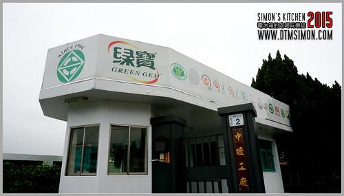 台灣綠藻01.jpg