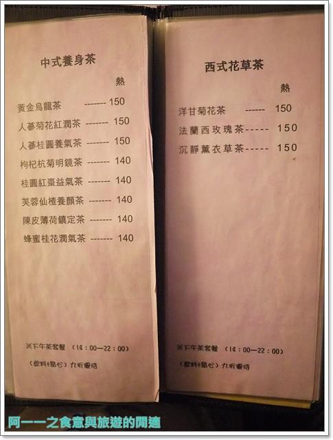 三芝美食聚餐二號倉庫咖啡館下午茶簡餐老屋image026