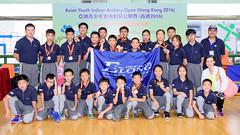 20160729_0481 (By Panda Man) Tags: 2016 archery asia asian china compound hongkong hongkongarcheryassociation iraqi japan malaysia pandaman recurve takumiimages takumiphotography usa hongkongsar hkg