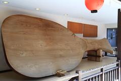 IMG_1512 (wjs5715.thomaswu) Tags: 日本 廣島 宮島 日本三景