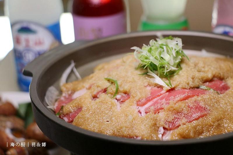 海之櫥北投日本料理093