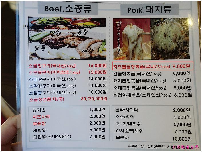 弘大起司烤腸 (3).JPG