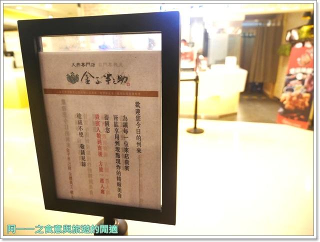 台北車站美食.金子半之助.天丼.東京.排隊店.日式料理image005